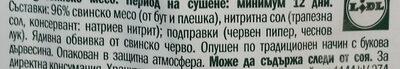 Пушена кълбъсъ - Ingrédients - bg