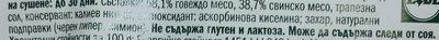 Луканка панагюрска - Ingrédients - bg