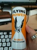 Flying Power Mango - Product