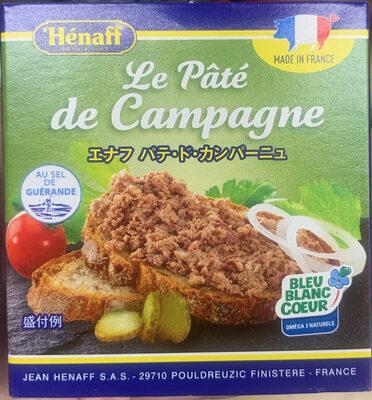 Le pâté de Campagne - 製品 - ja