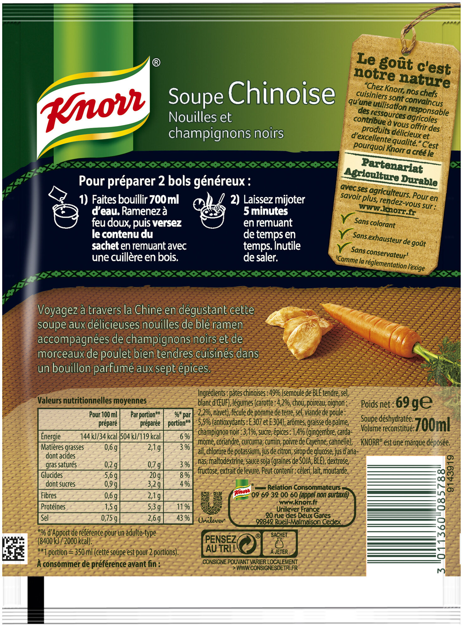 Knorr Soupe Déshydratée Chinoise Nouilles et Champignons Noirs Sachet 69g 2 Portions - Ingrediënten - fr