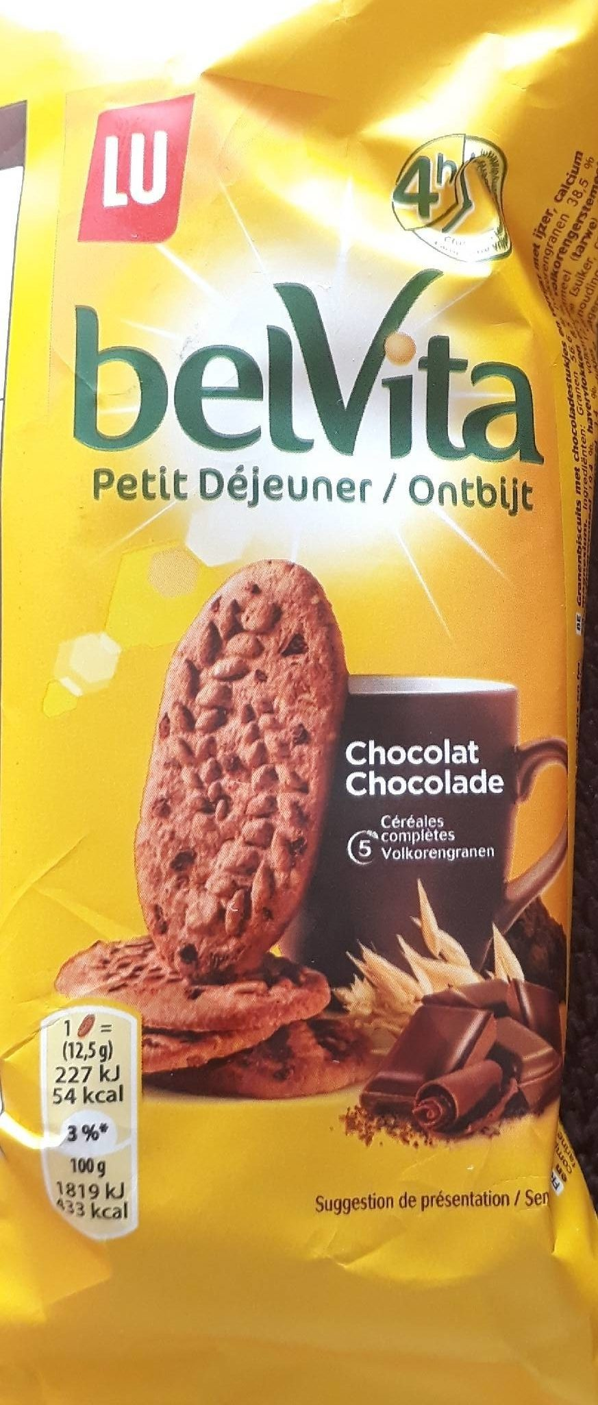 Petit déjeuner pépites chocolat - Product
