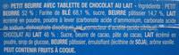 Véritable Petit écolier Chocolat au lait (lot de 4 x 150 g) LU - Ingrédients - fr