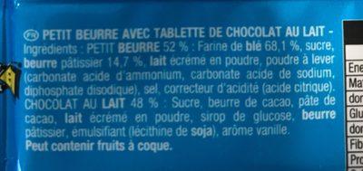 Petit ecolier - Ingrédients - fr