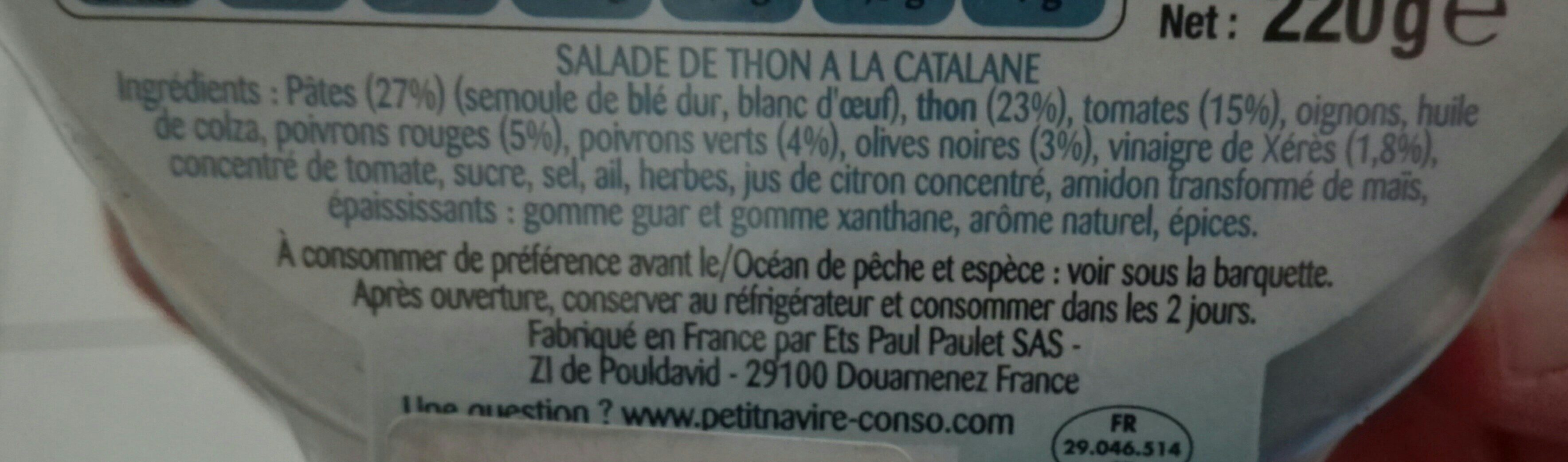 Salade Catalane Petit Navire, - Ingredients - fr