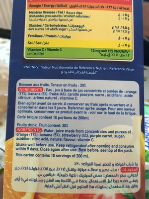 Rea orange banane cerise - Produit