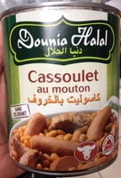 Cassoulet au mouton, Halal - Product