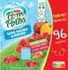 POM'POTES SSA Pomme/Pomme Fraise/Pomme Framboise 96x90g Format Familial - Produit