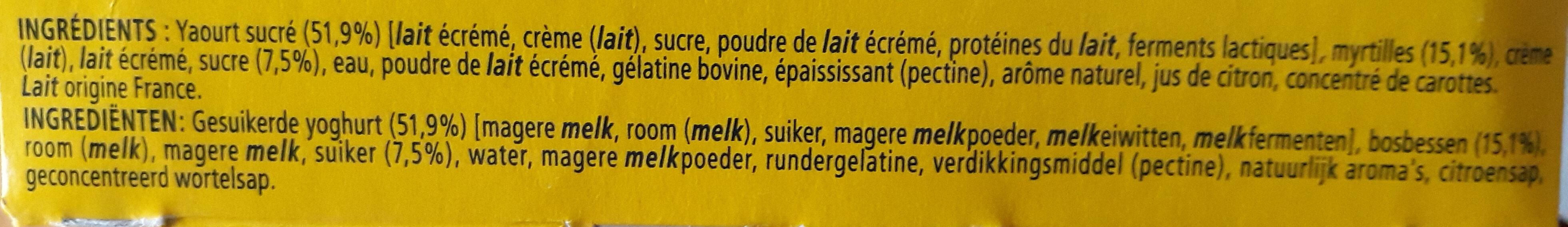 Le liégeois au yaourt, lit de framboises - Ingrédients
