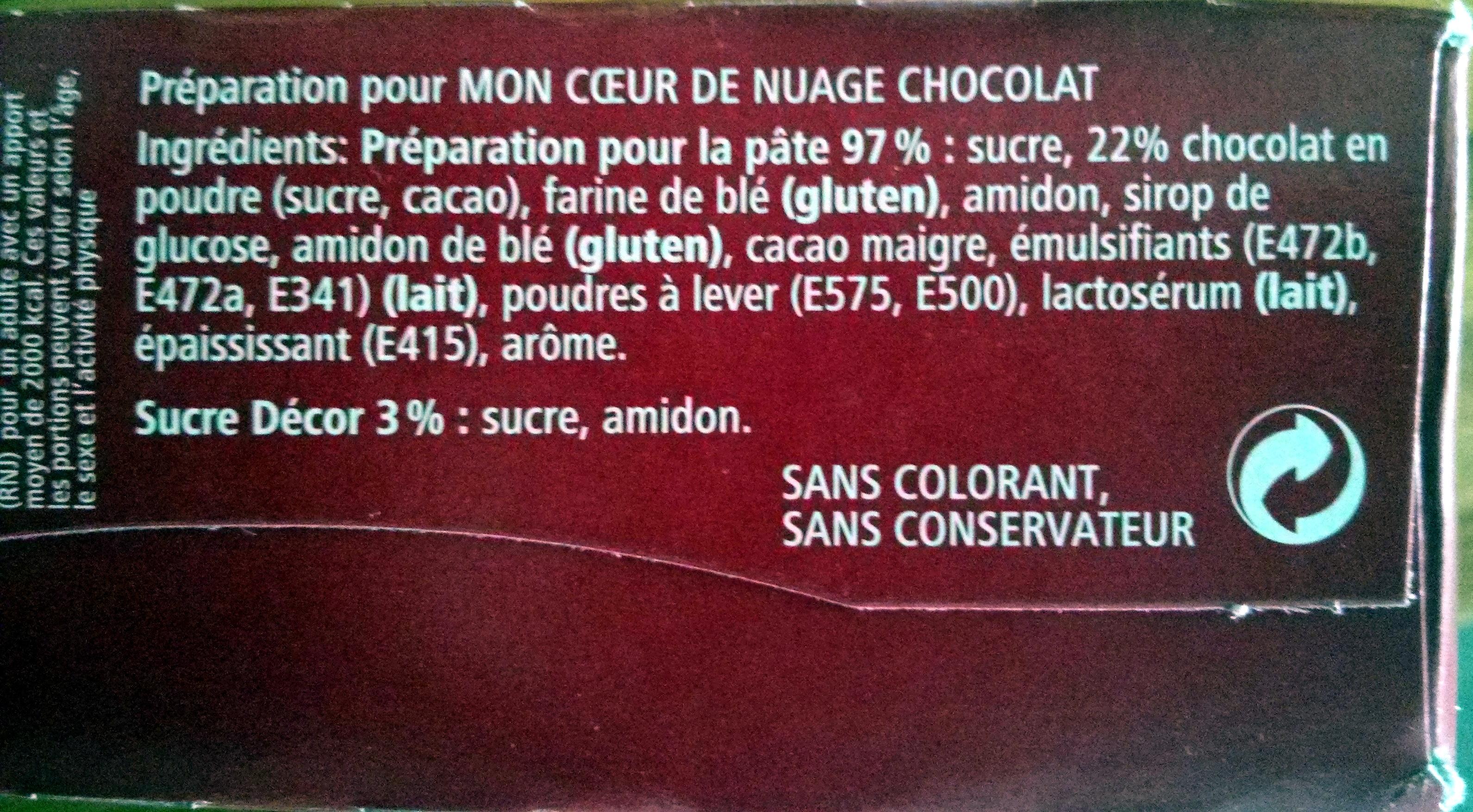 Mon Coeur de Nuage Chocolat - Product