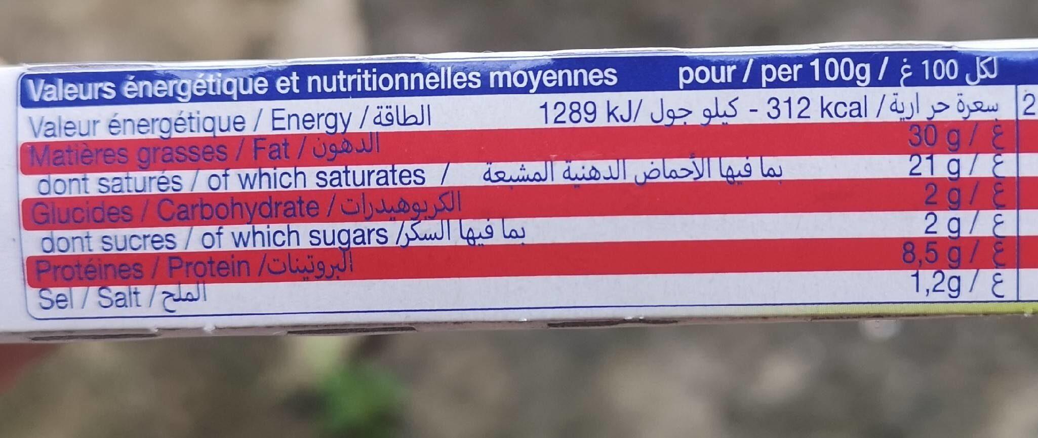 Carré à la Crème - Nutrition facts - fr