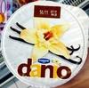Danio Vanille - Produit