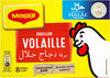 MAGGI Bouillon de Volaille Halal 8 tablettes - Product