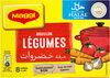 MAGGI Bouillon de Légumes Halal 8 tablettes - Produit