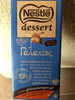 Nestle dessert - Προϊόν - el