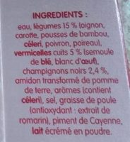 Soupe à la chinoise - Ingrédients - fr