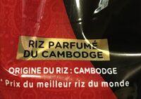 Le Kamâlis - Riz parfumé premium - Ingrediënten