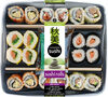 Sushi rolls - 20  pièces - Product
