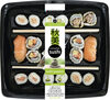 Sushi passion - Produit