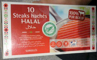 10 steaks hachés halal - Produit - fr
