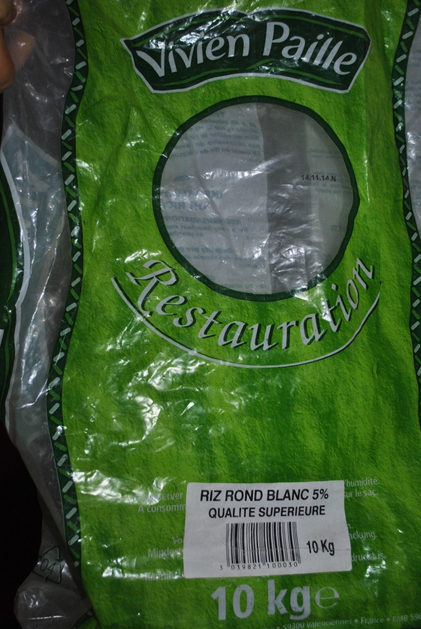 Riz Rond Blanc - Produit - fr