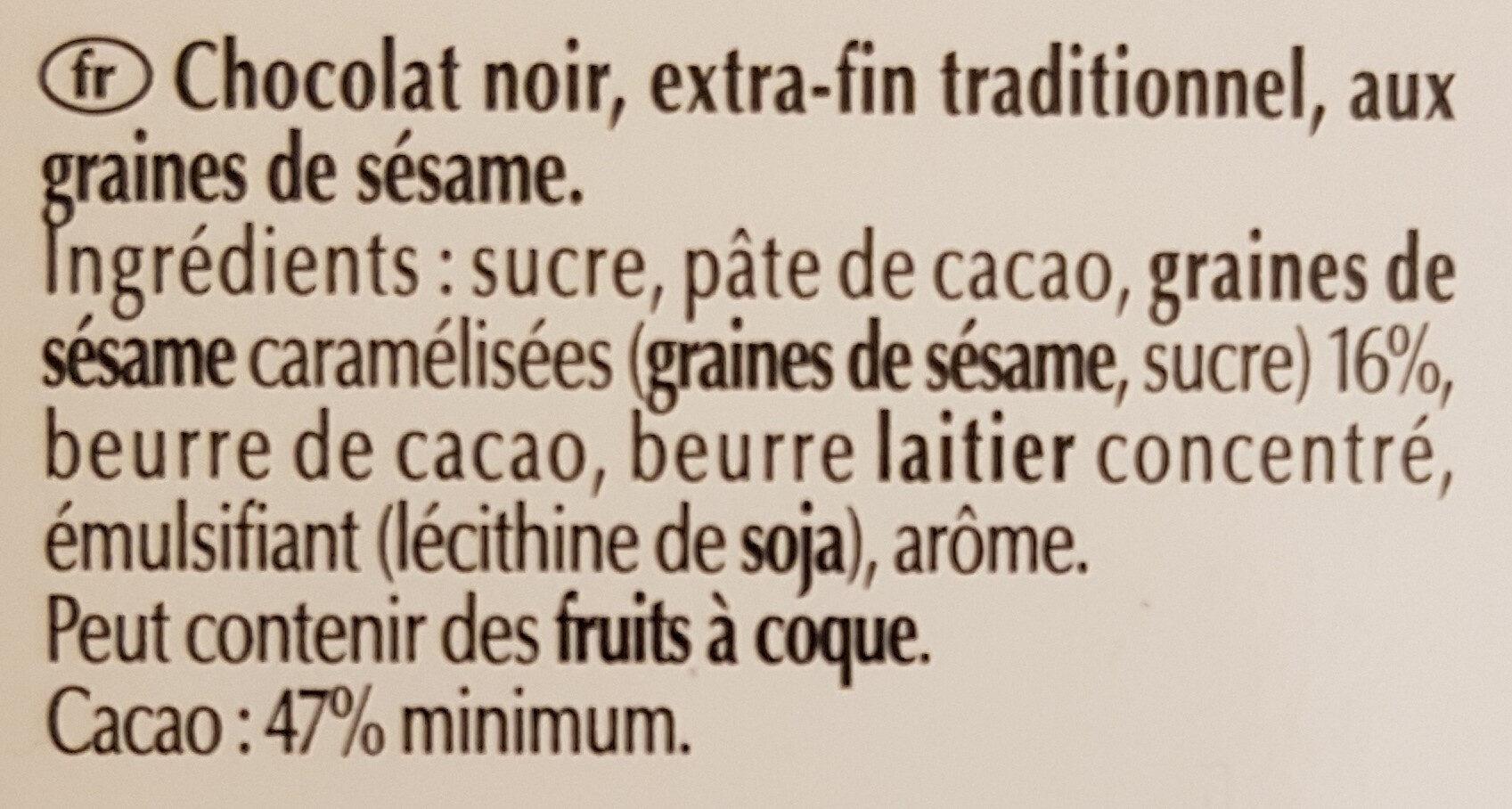 Excellence Dark Roasted Sesame - Ingrediënten - fr