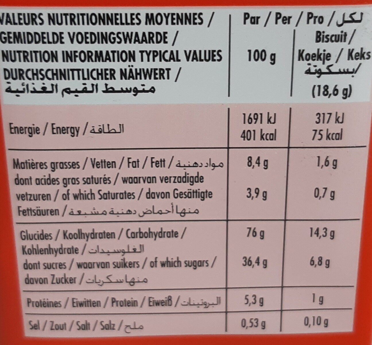 BN FRAISE 295 G - Valori nutrizionali - fr