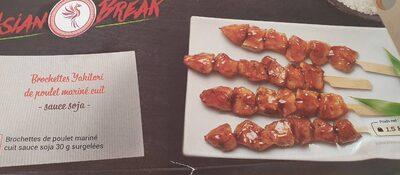 Brochette yakitori de poulet Marine cuit - Produit