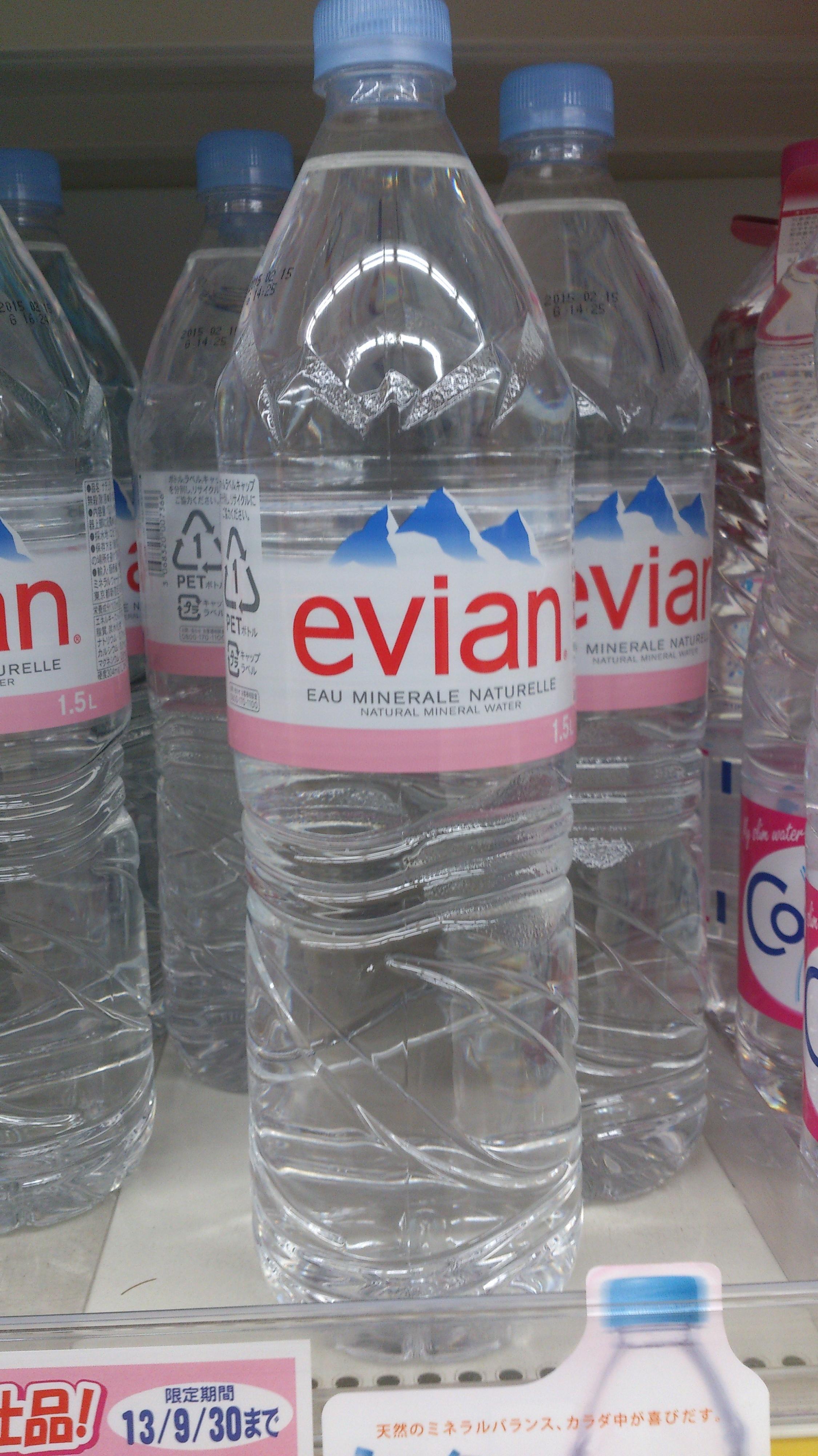 Evian 1.5L - Product - fr