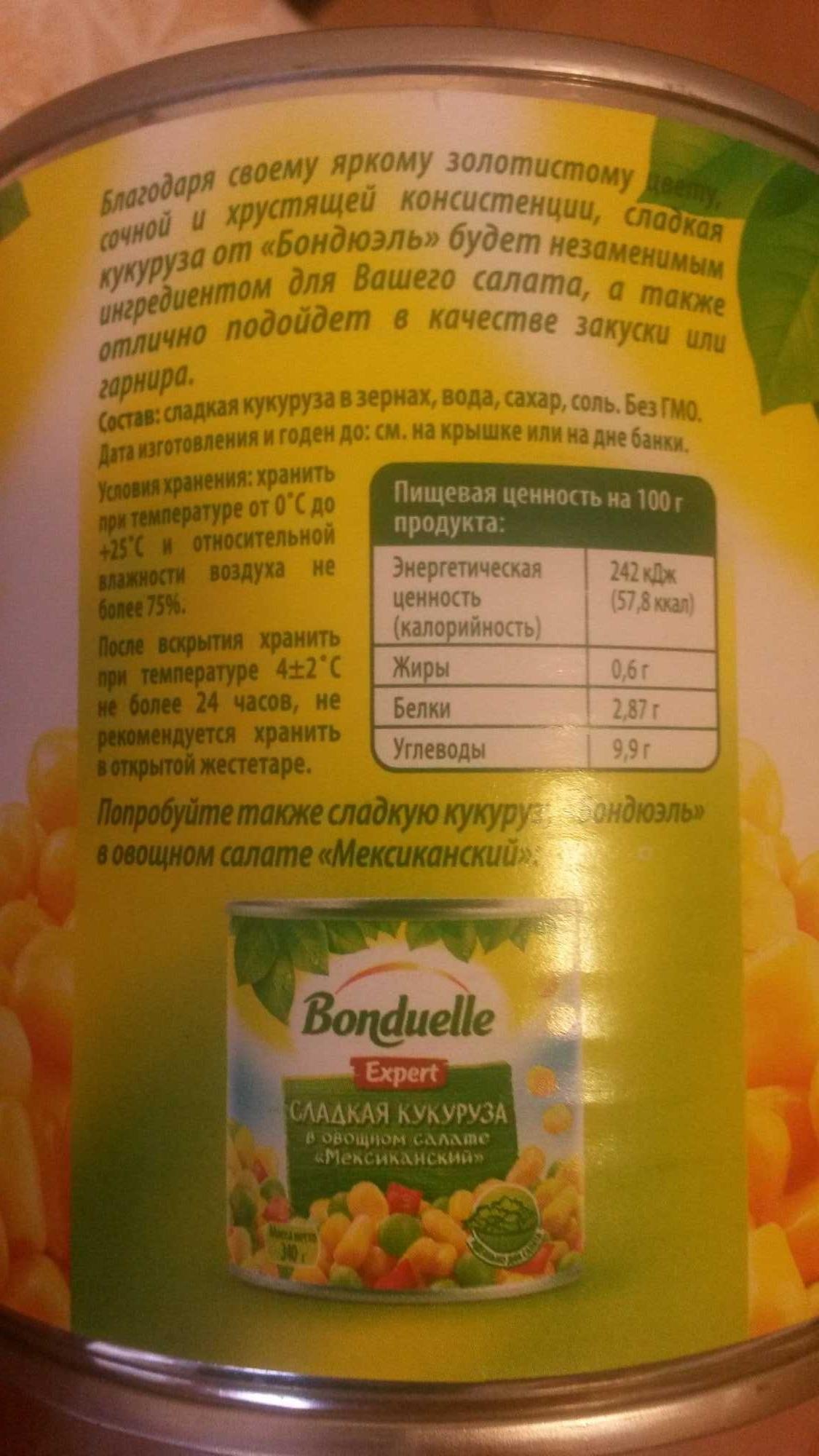 Sweet Corn - Ingrediënten