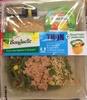 Formule Salade + Dessert Thon - Produit