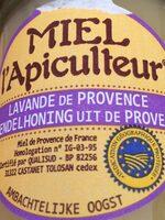 Lavande de Provence - Product - fr