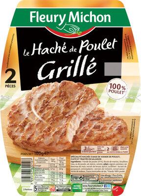 Le haché de poulet grillé  - 2 pièces - Product