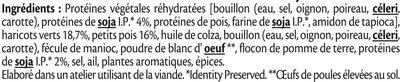 Pavé Végétal haricots et petits pois - Ingrédients