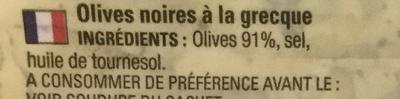 Olives noires a la grecque - Ingrédients