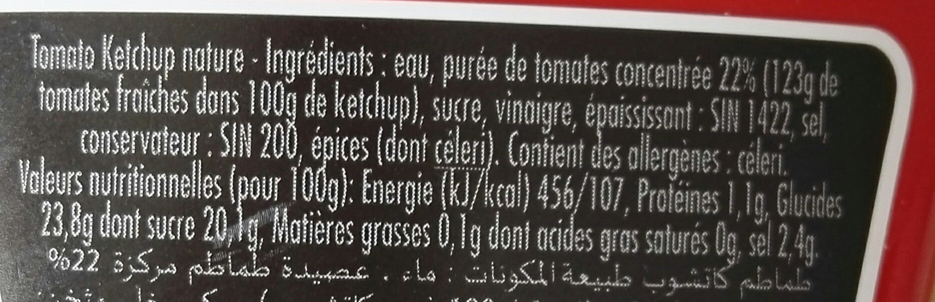 Tomate  ketchup - Nutrition facts - fr