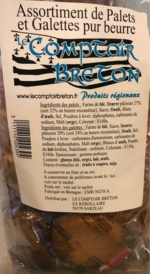 Assortiment de palets et galettes pur beurre - Produit - fr