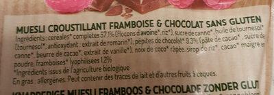 muesli croustillant framboise & chocolat - 成分 - fr
