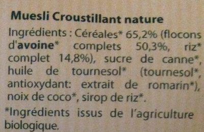 Muesli Croustillant Nature avoine et riz - Ingrédients - fr