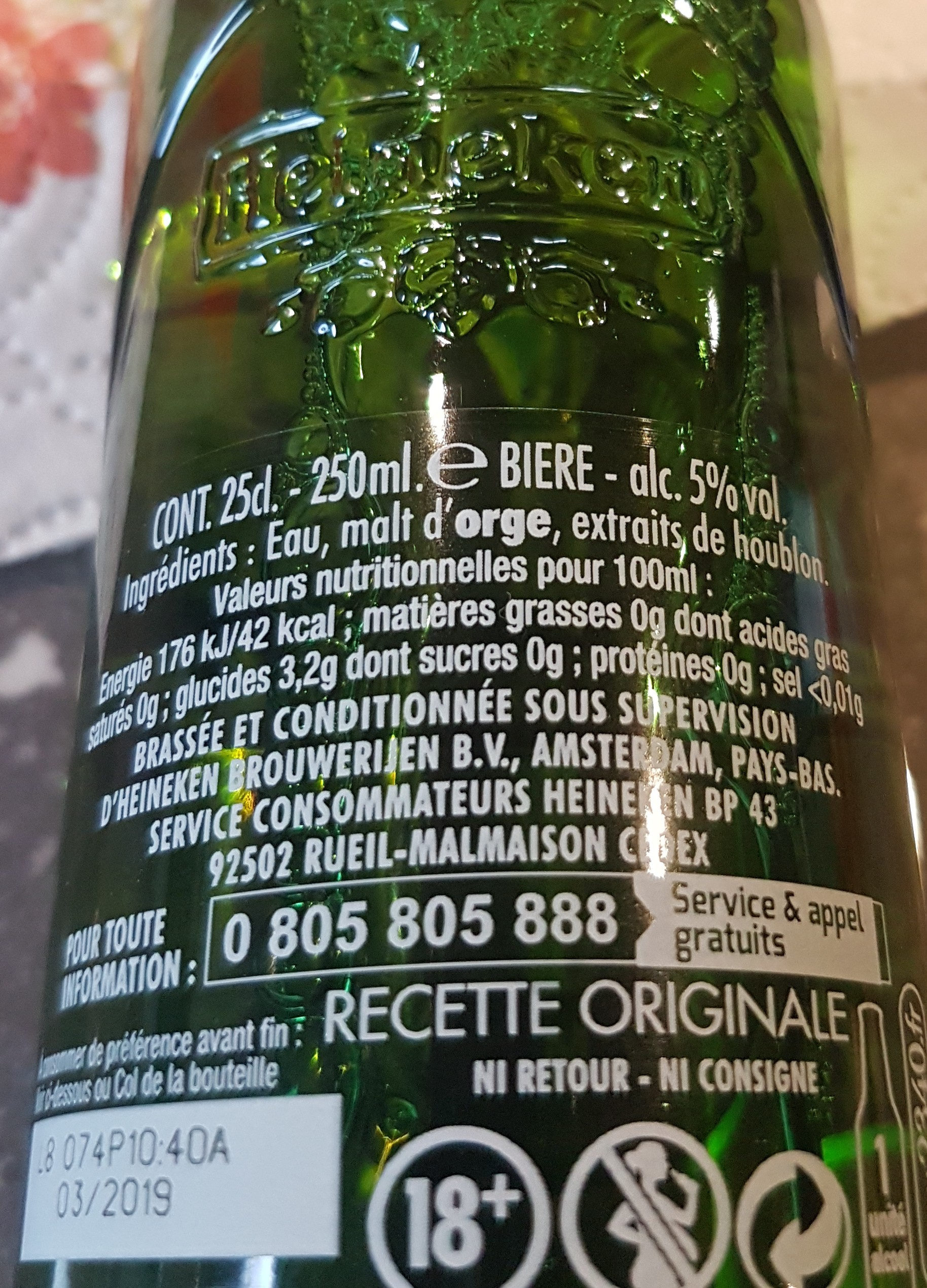 bière - Ingredients - en