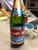 Champomy - Product