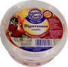 Bigarreaux Rouges Confits - Product