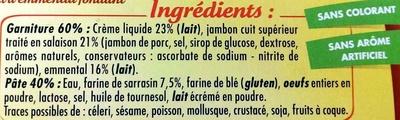 2 galettes jambon fromage nouvelle recette tipiak 250 g for Piscine tournesol blois