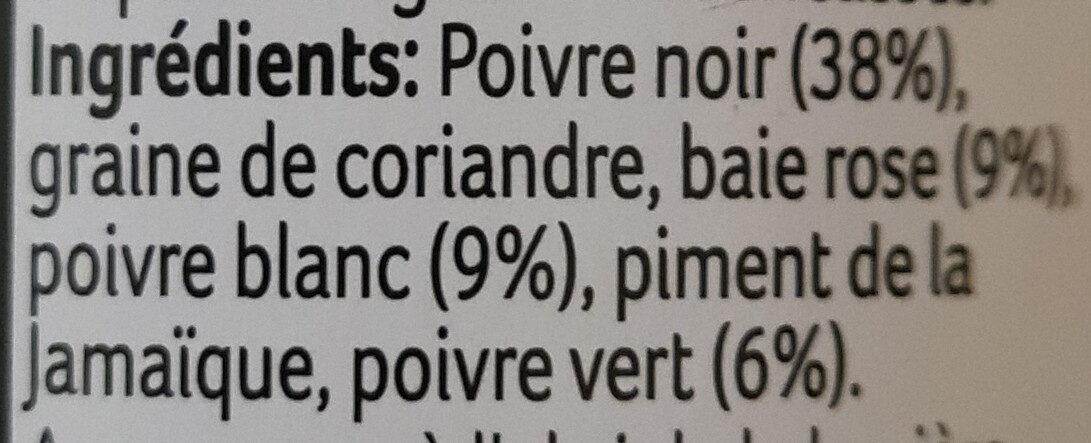 Mélange 5 baies (maxi format) - Ingredients - fr