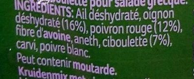 Quelle Salade ! Grecque - Ingredients