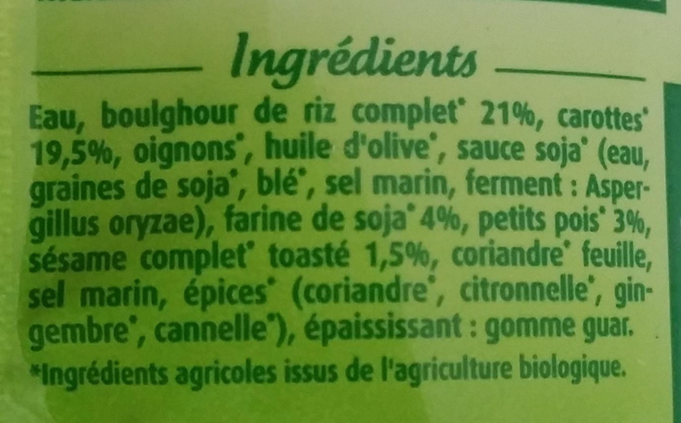 Concassé de riz au soja et 4 épices Bio - Ingredienti - fr