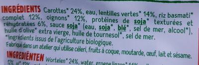 Cuisiné Lentilles, Riz & Soja - Ingrédients - fr