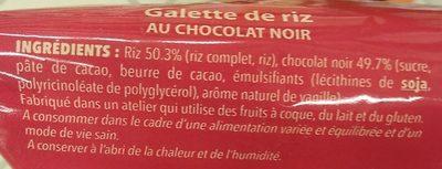Galette riz chocolat noir - Ingredienti - fr