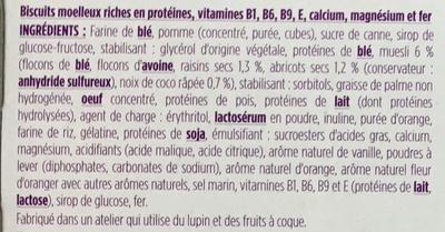 Biscuits moelleux saveur muesli fleur d'oranger - Ingredients