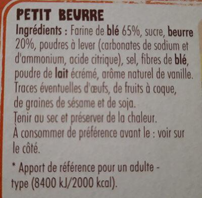 le petit saint michel - Ingrédients - fr